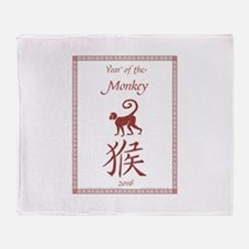 2016 - Year of the Monkey Throw Blanket
