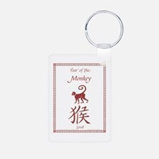 2016 - Year Of The Monkey Keychains