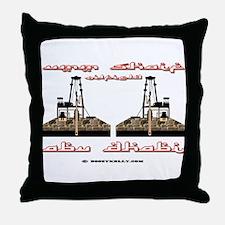 Umm Shaif Oilfield Abu Dhabi Throw Pillow