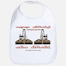 Umm Shaif Oilfield Abu Dhabi Bib