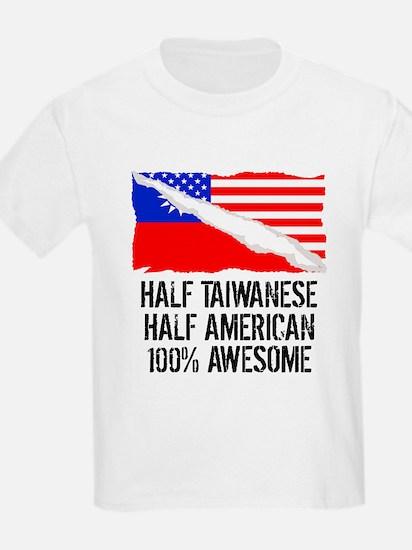 Half Taiwanese Half American Awesome T-Shirt