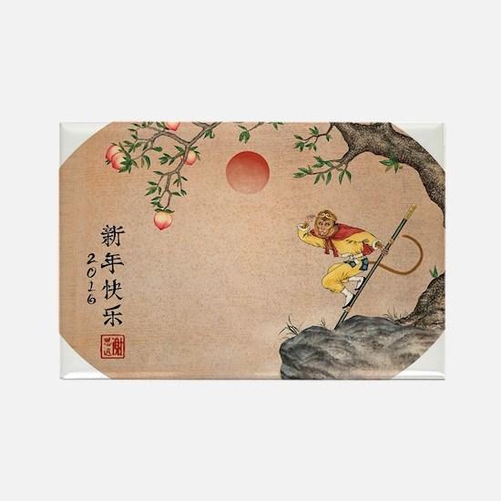 Cute Lunar new year Rectangle Magnet