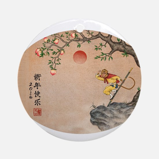 Monkey King Round Ornament