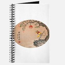 Monkey King Journal