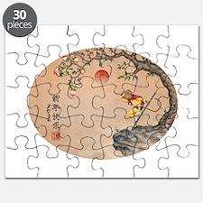 Monkey King Puzzle