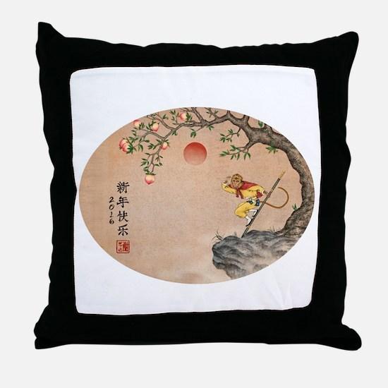Monkey King Throw Pillow