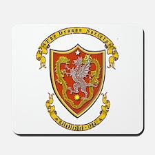 Official Dragon Society Logo Mousepad
