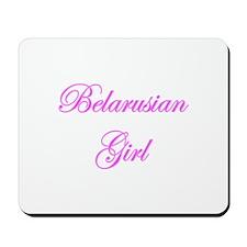 Belarusian Girl Mousepad