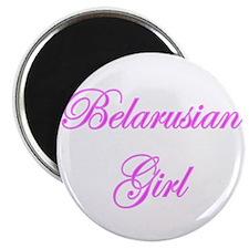 Belarusian Girl Magnet