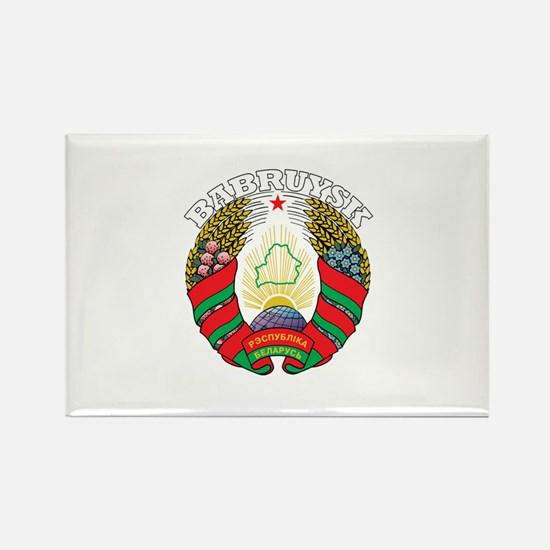 Babruysk, Belarus Rectangle Magnet