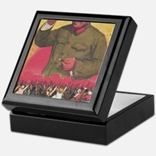 Cute Mao warhol Keepsake Box