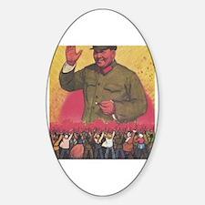 Unique Mao Sticker (Oval)