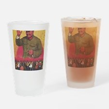 Cute Chairman mao Drinking Glass