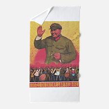 Vintage poster - Mao Zedong Beach Towel