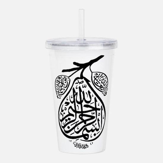 Arab Calligraphy Pear Acrylic Double-wall Tumbler