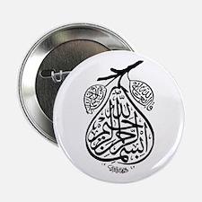 "Arab Calligraphy Pear 2.25"" Button"
