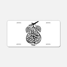 Arab Calligraphy Pear Aluminum License Plate