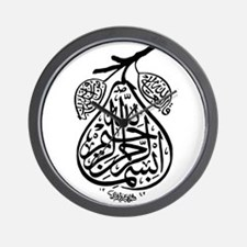 Arab Calligraphy Pear Wall Clock