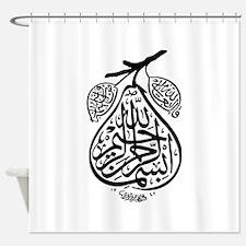 Arab Calligraphy Pear Shower Curtain
