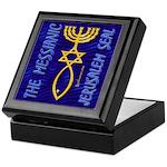 The Messianic Jerusalem Seal Keepsake Box