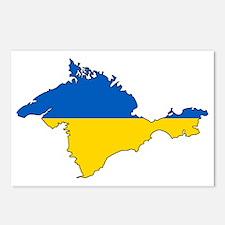 Cute Ukranian Postcards (Package of 8)