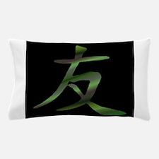 Japanese Kanji - Friends Symbol in Scr Pillow Case