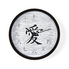 Harmony/Friendship/Love Wall Clock