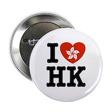 I Love HK Button