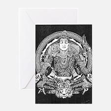 Unique Shiva Greeting Card