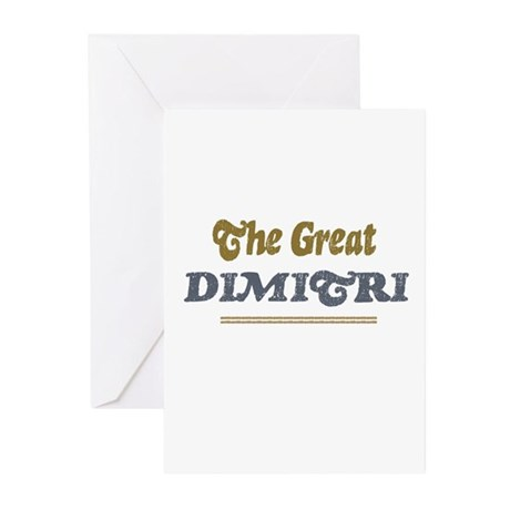 Dimitri Greeting Cards (Pk of 10)
