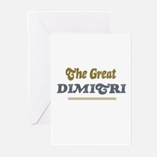 Dimitri Greeting Cards (Pk of 10)