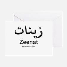 Zeenat Arabic Calligraphy Greeting Card