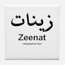 Zeenat Arabic Calligraphy Tile Coaster