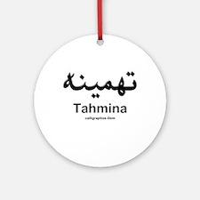 Tahmina Arabic Calligraphy Ornament (Round)