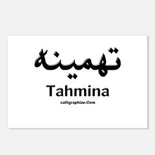 Tahmina Arabic Calligraphy Postcards (Package of 8