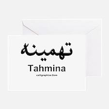 Tahmina Arabic Calligraphy Greeting Card