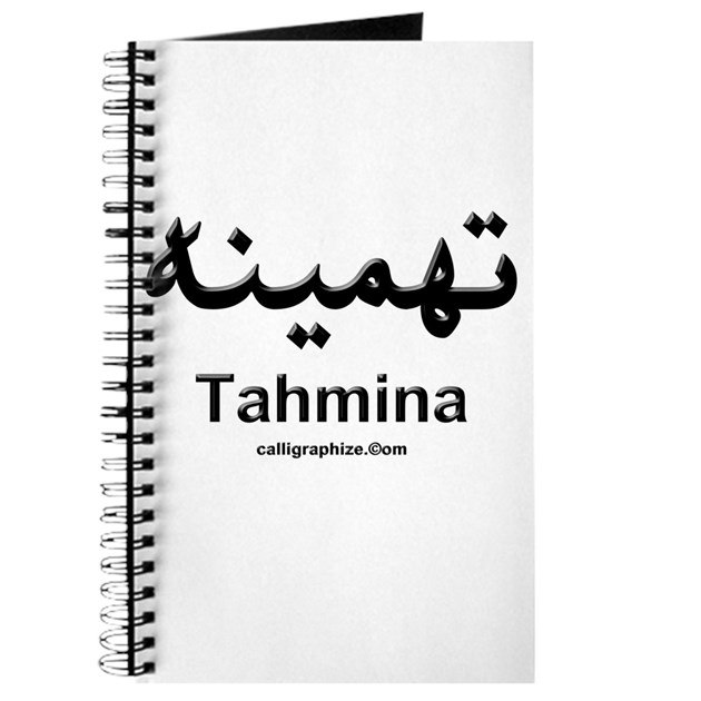 Tahmina arabic calligraphy journal by calligraphize