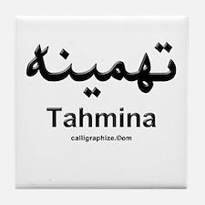 Tahmina Arabic Calligraphy Tile Coaster