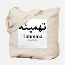 Tahmina Arabic Calligraphy Tote Bag