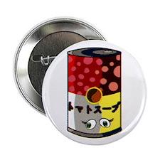 Inferior SuperFlat Button (10 pack)