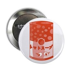 SuperFlat Button (100 pack)