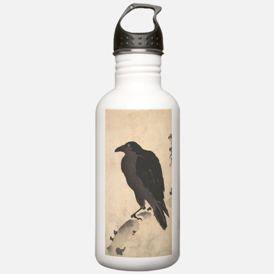 Unique Ukiyo e Water Bottle