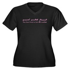 CodePink May Peace Prevail in Women's Plus Size V-