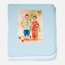 Sweet Asian Couple baby blanket
