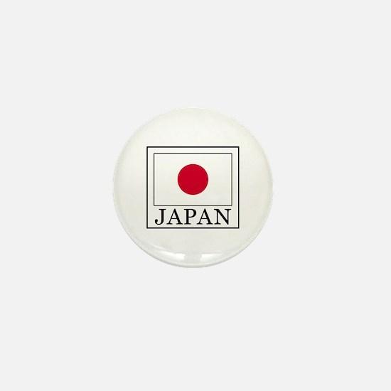 Unique Sakai Mini Button