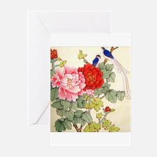Cute Fine art Greeting Cards (Pk of 20)