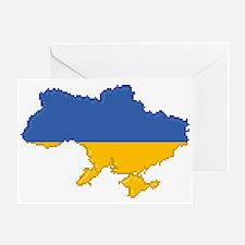 """Pixel Ukraine"" Greeting Card"