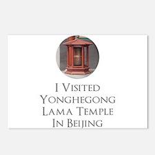 I Visited Yonghegong Lama Postcards (Package of 8)
