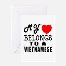 I Love Vietnamese Greeting Card