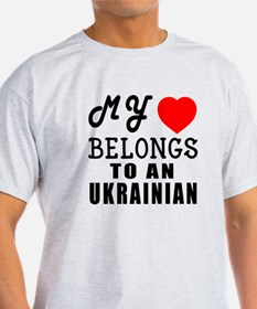 I Love Ukrainian T-Shirt
